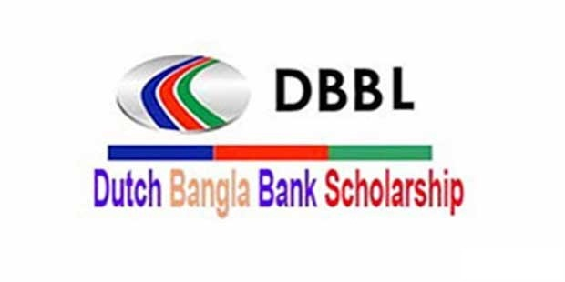 DBBL Foundation Scholarship 2016 for SSC Passed Students