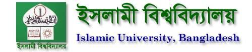 Kushtia-Islamic-University-logo