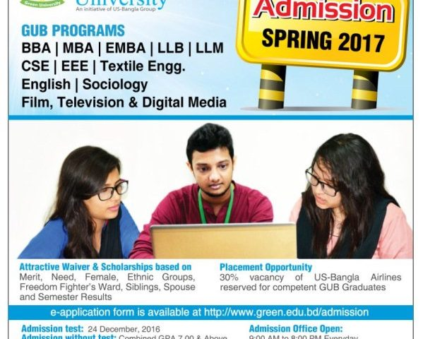 Green University Admission Spring Semester 2017