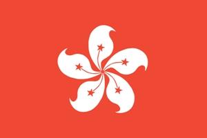 Ranking of Universities in Hong Kong