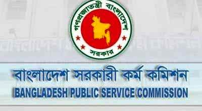 PSC Published 41st and 42nd BCS Exam Dates