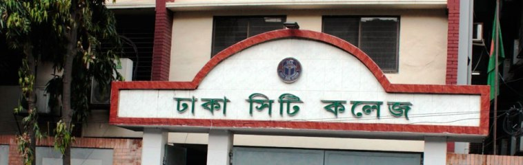 Top Colleges in Dhanmondi, Dhaka   xiclassadmission