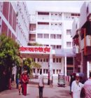 List of Medical Colleges in Comilla