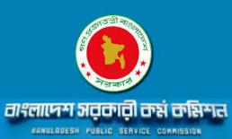 40th BCS Exam Circular 2018 Published! www bpsc gov bd