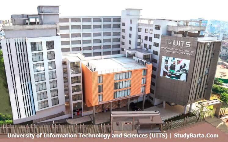 UITS Admission and Ranking