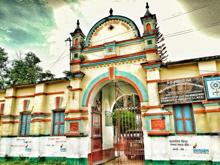 Colleges in Comilla
