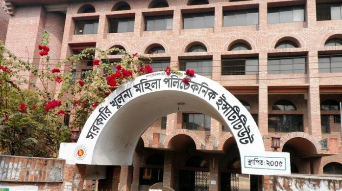 List of Top Colleges in Khulna, Bangladesh