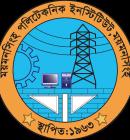 Govt Polytechnic Institutes