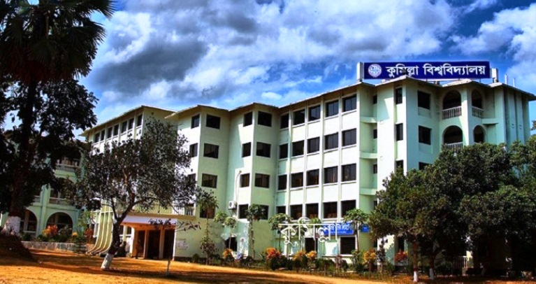 List of Govt and Private Universities in Comilla
