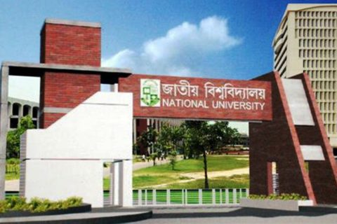 National University Honours Results