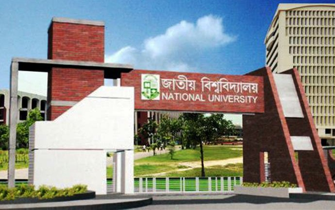 Top 5 Colleges under National University, Bangladesh