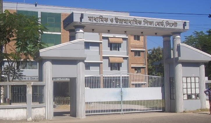 Sylhet Education Board
