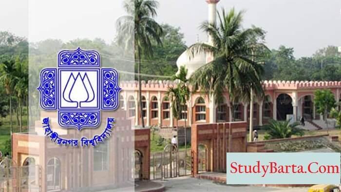 Jahangirnagar University Campus