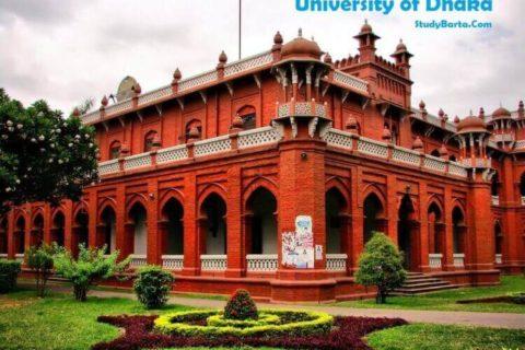 Dhaka University Admission Test
