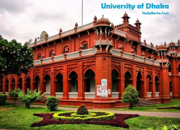 DU Admission Test in Divisional Cities, MCQ 40 Written 40