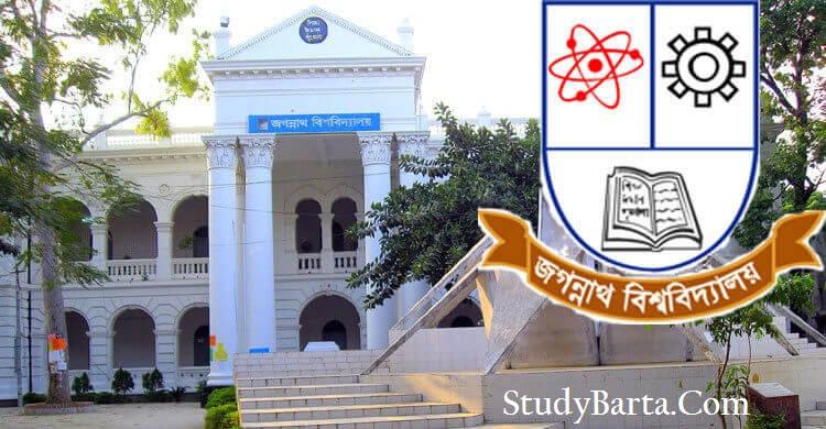 Jagannath University (JnU) Admission