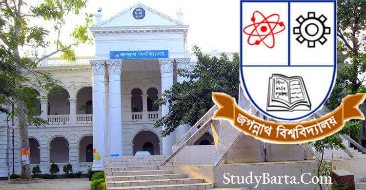 GST Admission Test 2020-2021 Circular | 20 Public Universities Cluster Admission Test