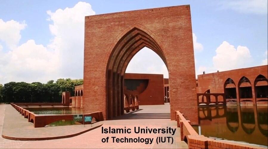 IUT Admission Test 2020-2021 Result Published | Islamic University of Technology