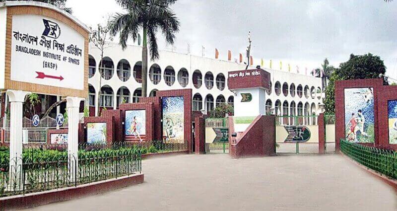 BKSP Admission Notice | BKSP Centers | Bangladesh Krira Shikkha Protishtan (BKSP)