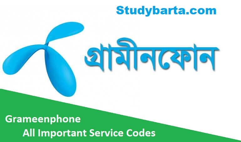 Grameenphone All USSD Codes! GP All Codes 2021