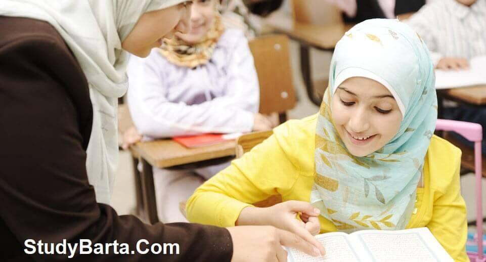 Best Islamic Schools in America | USA Top Muslim Schools