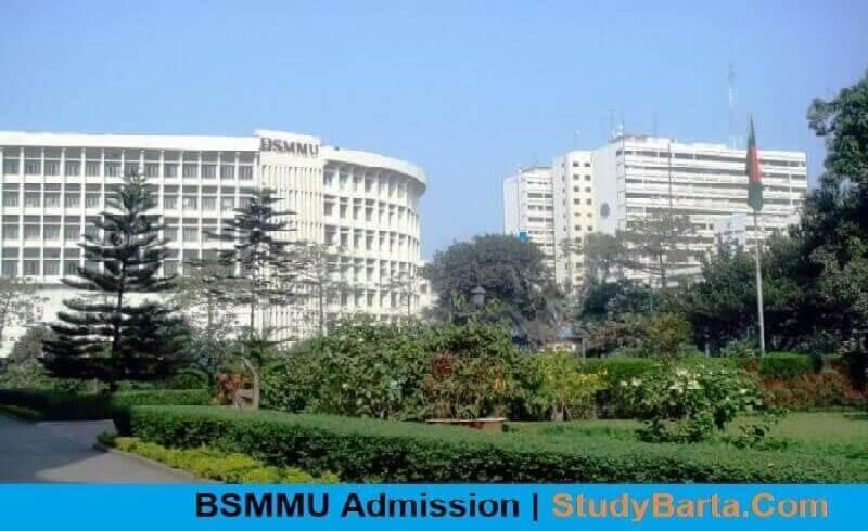 BSMMU Admission Circular 2020-2021   Test 9 April 2021