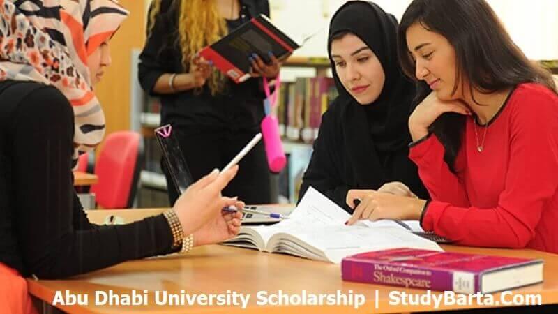 Abu Dhabi University Scholarship