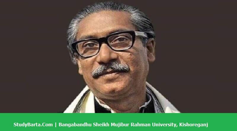 Bangabandhu Sheikh Mujibur Rahman University
