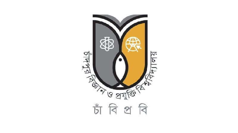 Chandpur Science & Technology University | Admission and Programs