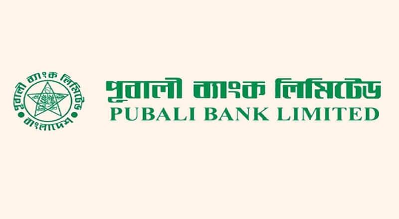 Pubali Bank Limited Jobs